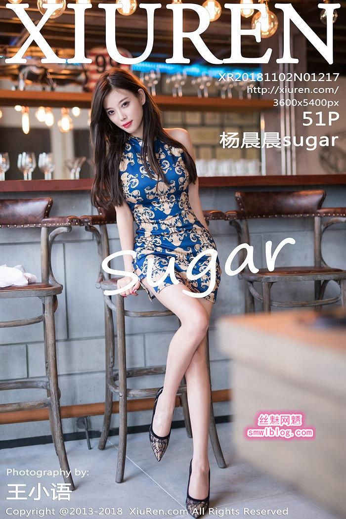 [XIUREN秀人网]XR20181102N01217 2018.11.02 杨晨晨sugar[51+1P/153M]